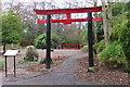 SJ3452 : Japanese Garden, Acton Park Wrexham by Jim Barton