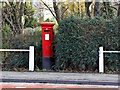 SE5522 : Whitley Bridge | Selby Road, Goole postbox (ref. DN14 54) by Alan Murray-Rust