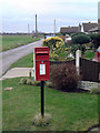 SE5819 : Balne Post Office | Highgate, Goole postbox (ref. DN14 51) by Alan Murray-Rust
