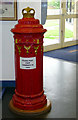 SK4225 : Pillar Box, Donington Grand Prix Museum, Castle Donington by Christine Matthews