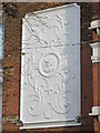 TQ2183 : Decorative panel on a house in St. John's Avenue, NW10 by Mike Quinn