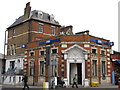 TQ2183 : Former National Bank, Craven Park Road / St. Mary's Road, W10 by Mike Quinn