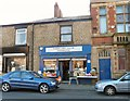 SJ9494 : Tameside Animal Shelter Fund Raising Shop by Gerald England