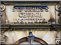 SD5917 : St James's Church Institute (detail) by David Dixon