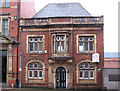 SD7109 : Bolton - Turkish Baths by Dave Bevis