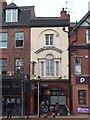 SE3320 : &quot;The Black Rock&quot; public house, Wakefield by Neil Theasby