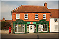 TF0369 : Heighington Post Office by Richard Croft