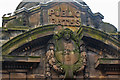 SP0581 : Architectural detail at Stirchley Baths by Phil Champion