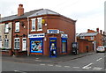 SO9990 : Bromford News & Wines, West Bromwich by John Grayson