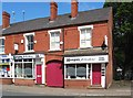 SO8884 : Morgan & Company, 62-64 Bridgnorth Road, Wollaston, Stourbridge by L S Wilson