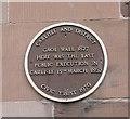 Photo of Maroon plaque number 11492