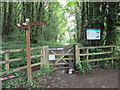 SE5200 : The entrance to Sprotbrough Flash Nature Reserve by Ian S