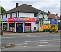 SO9591 : Britannia Pizza and Hand Car Wash, Dudley by John Grayson