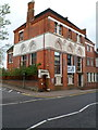 SO9490 : Former Lloyds TSB, Wolverhampton Street, Dudley by John Grayson
