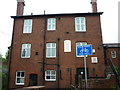 SE3222 : The Bay Horse, Wakefield by Ian S