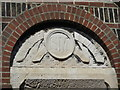 TQ3104 : Inscribed stone above the entrance of the Hanover Community Centre, Southover Street, BN2 by Mike Quinn