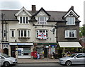 SK5733 : Ruddington Post office  by Alan Murray-Rust