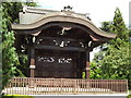 TQ1876 : Japanese Gateway, Kew by Colin Smith