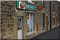 SK3554 : Crich Post Office by Stephen McKay