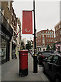 TQ2878 : Paralympic logo and postbox by Stephen Craven