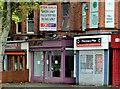 J3372 : Vacant shops, Belfast (14) by Albert Bridge