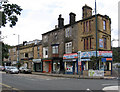 SD9324 : Todmorden - shops on Burnley Road by Dave Bevis