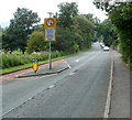 SN8907 : Traffic calming on Pontneathvaughan Road near Glynneath by John Grayson