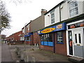 TA1130 : Takeaway Shops on Southcoates Lane, Hull by Ian S
