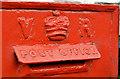 J0858 : Victorian wall box, Lurgan (2) by Albert Bridge