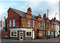 SO9488 : Terraced housing north of Netherton, Dudley by Roger  Kidd