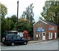 SO3828 : The Old Stables Fish &amp; Chips, Ewyas Harold by John Grayson