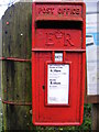 TL2662 : Yelling Postbox by Adrian Cable