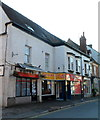 SO7225 : Polski and Sizzling Wok, Newent by John Grayson