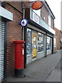SE5023 : Knottingley: postbox  № WF11 146, Racca Green by Chris Downer