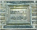 SE0225 : Date stone on Bethel Terrace by Humphrey Bolton