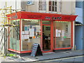 TQ3103 : the CAF&Eacute;, Upper St. James's Street, BN2 by Mike Quinn