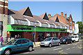 SP3178 : Co-operative store, Earlsdon Street by Robin Stott