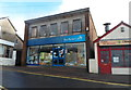 SO6514 : Sue Ryder Care charity shop, Cinderford by John Grayson