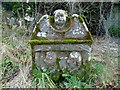 NT6231 : A symbolic stone at Mertoun old parish graveyard by Walter Baxter