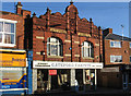 SK5879 : Worksop - Gateford Stores by Dave Bevis