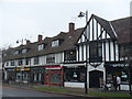 Dist:0.3km<br/>Shopping parade on Ewell Road at the centre of Cheam.