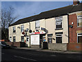 SK4953 : Annesley Woodhouse - Post Office on Forest Road by Dave Bevis
