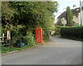 ST3395 : Empty phonebox, Llandegveth by John Grayson