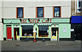 NS1654 : The Ritz Cafe, Millport by Mary and Angus Hogg