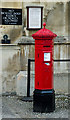 TL4458 : VR Post Box - Cambridge by TheTurfBurner