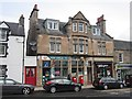 NN9412 : Auchterarder Post Office by Richard Webb