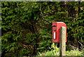 J4574 : Letter box, Newtownards/Dundonald by Albert Bridge