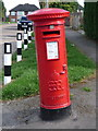 SK3984 : Sheffield: Edward VIII postbox in Somercotes Road by Chris Downer