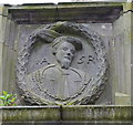 NJ9406 : Mercat Cross Panel: James V by Bill Harrison