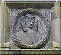 NJ9406 : Mercat Cross Panel: Mary Queen of Scots by Bill Harrison